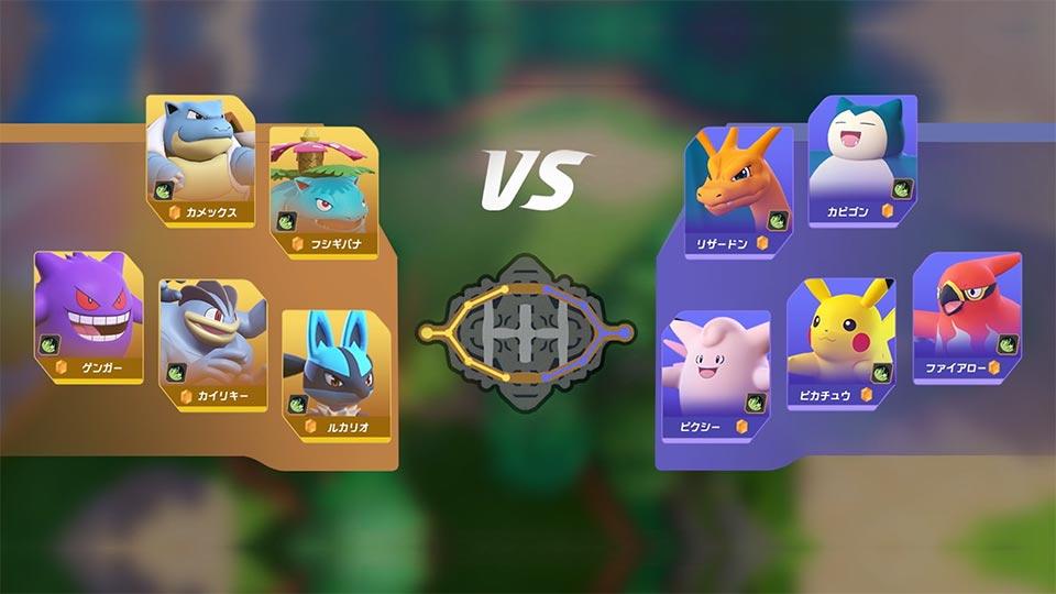 5v5 Pokemon Unite Battle Ready to Start